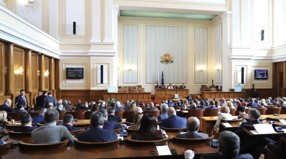 В парламента се надпреварват с идеи за намаляване на...
