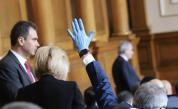 <p>Депутати и министрибез заплати, какви са новите глоби</p>