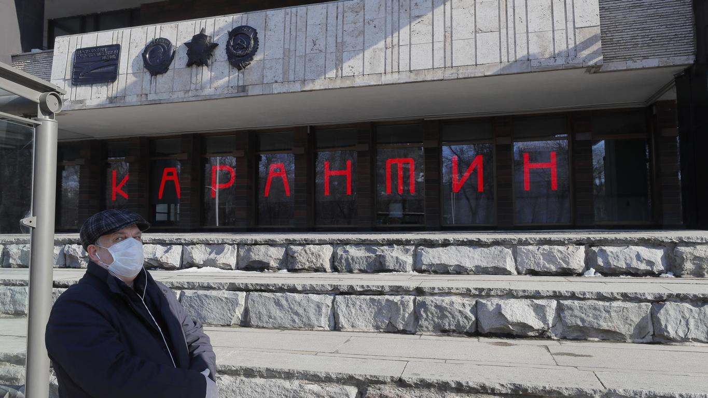 <p>Руското правителство взе решение заради пандемията от коронавируса да ограничи от 18 март до 1 май влизането в страната на чуждестранни граждани.</p>  <p>Русия първа затвори границите си с Китай още с избухването на епидемията в Ухан и после в Южна Корея, като остави само полети до столиците и само на Аерофлот.</p>