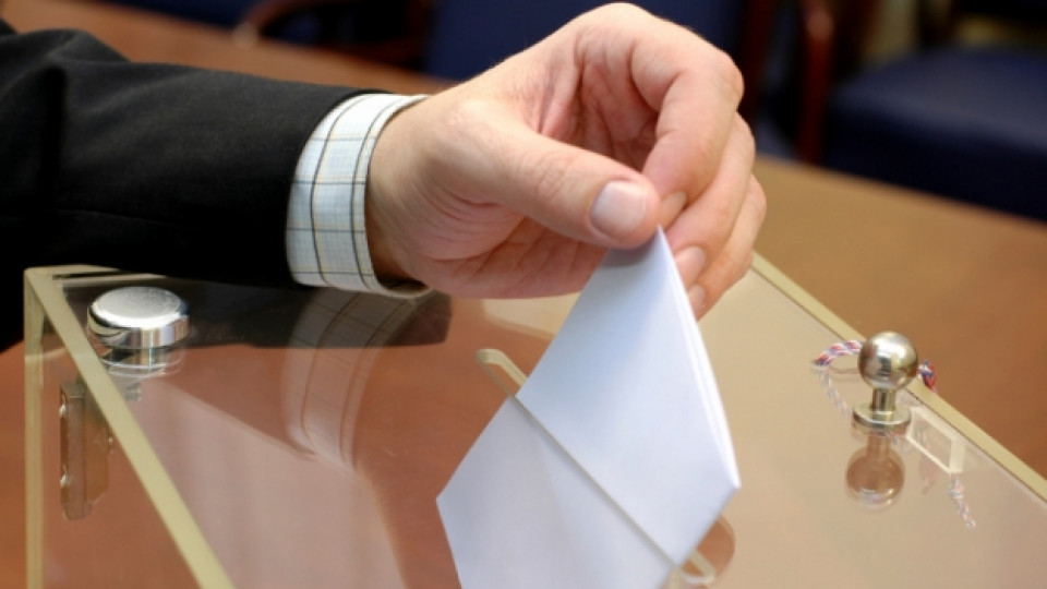Как да гласувам на референдума?