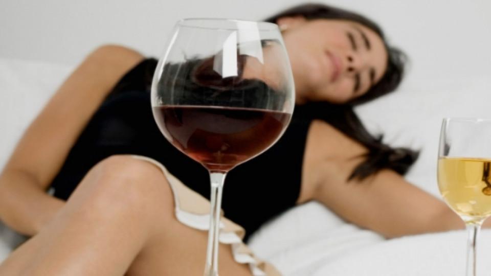 Червено вино снощи пих...