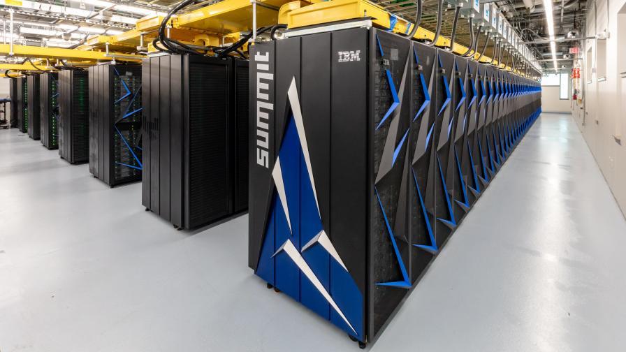 Суперкомпютърът Summit