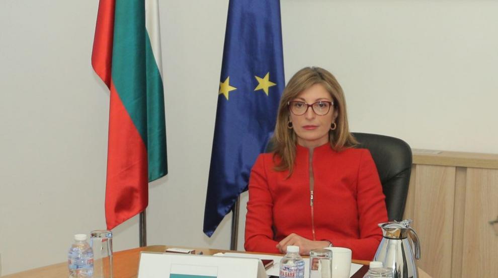 България приветства започването на преговори със...