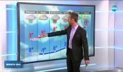 Прогноза за времето (23.03.2020 - централна емисия)
