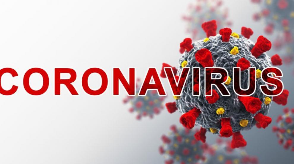 Рекорден скок на заразените с COVID-19 в Румъния - 445 нови...