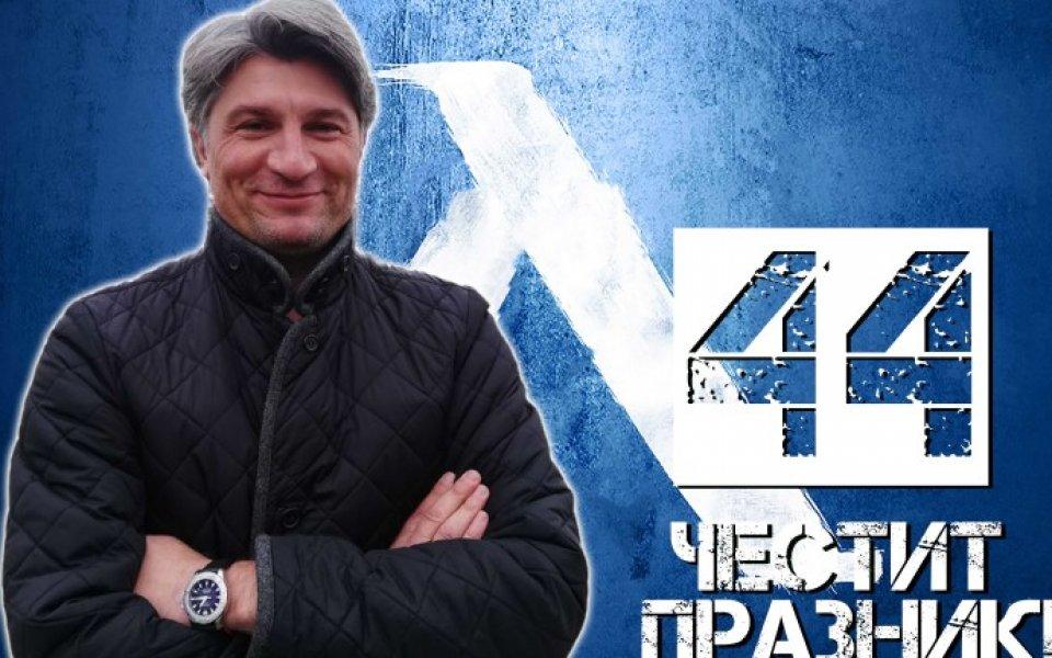 Левски поздрави Ивайло Петков