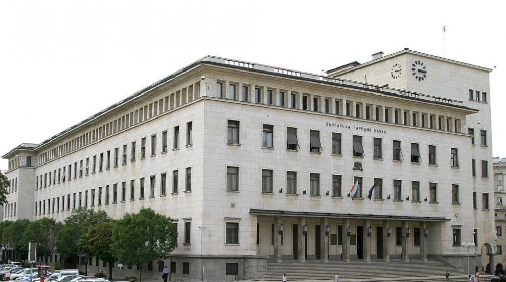 БНБ ще поиска от банките мораториум върху кредитите...