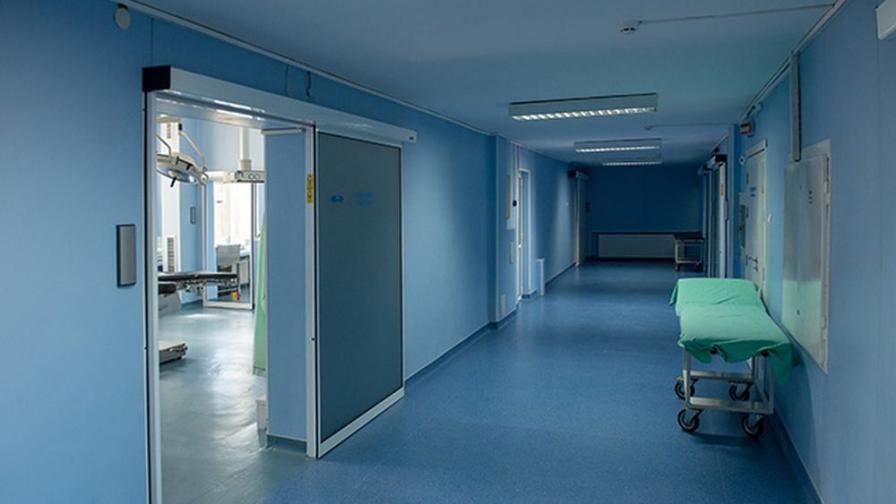 Затварят болницата в Нова Загора заради положителни проби за COVID-19