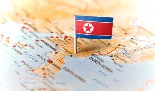 <p>Поразителни <strong>снимки показват</strong> живота в <strong>Северна Корея</strong></p>