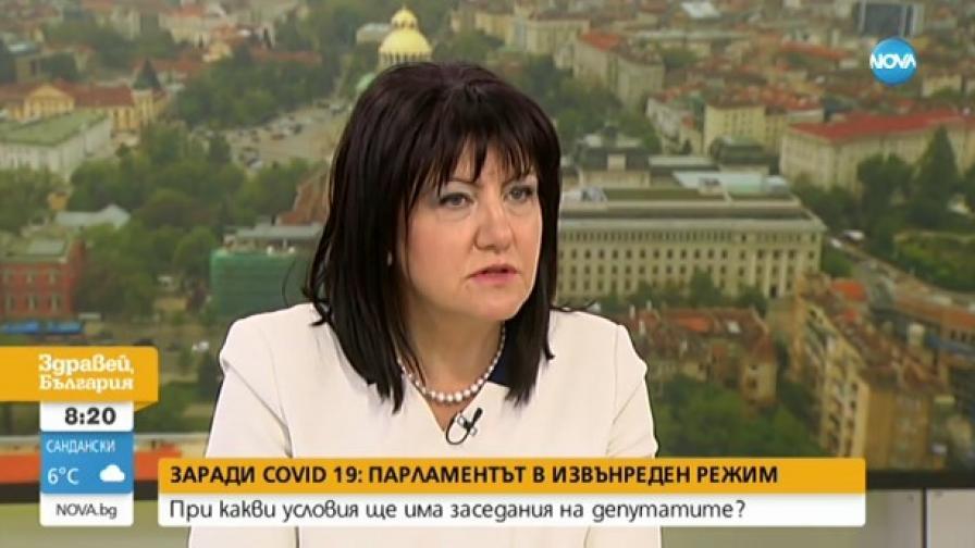<p>Караянчева: Парламентът не спира да работи</p>