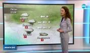 Прогноза за времето (27.03.2020 - обедна емисия)