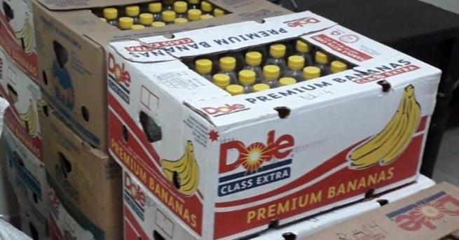 509 литра алкохол без бандерол бе иззет от служители криминала