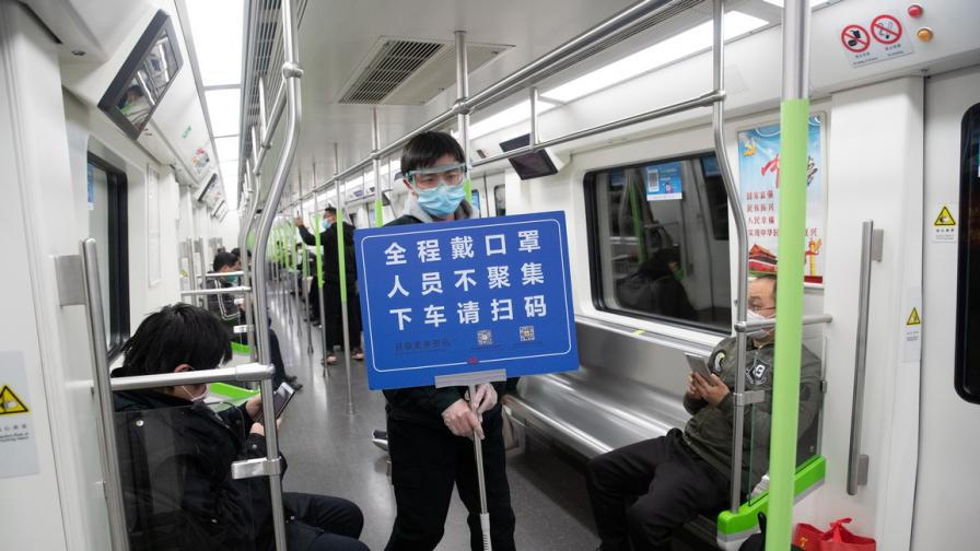 Заработи метрото в Ухан