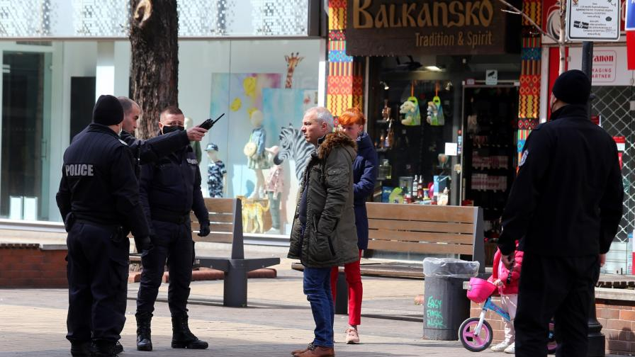 Полицаи: Не се разхождайте по