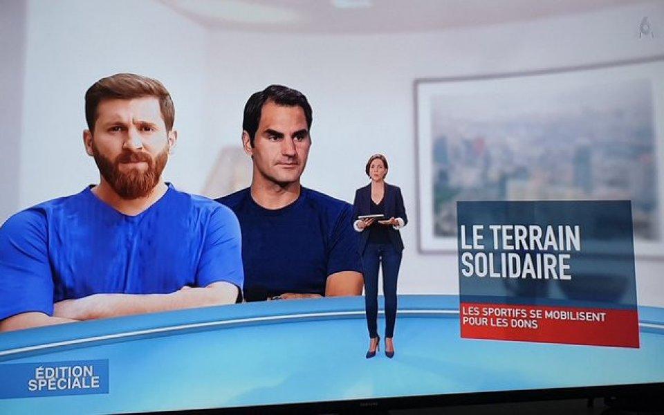 Френският телевизионен канал M6 обърка нападателя на Барселона Лионел Меси