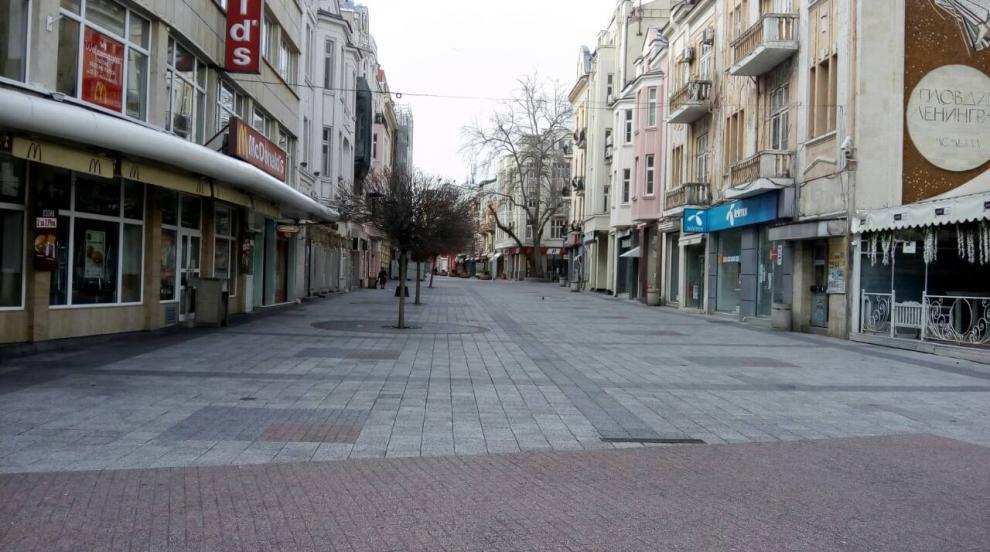 Глобиха с актове 92-ма в Пловдив, разхождали се навън