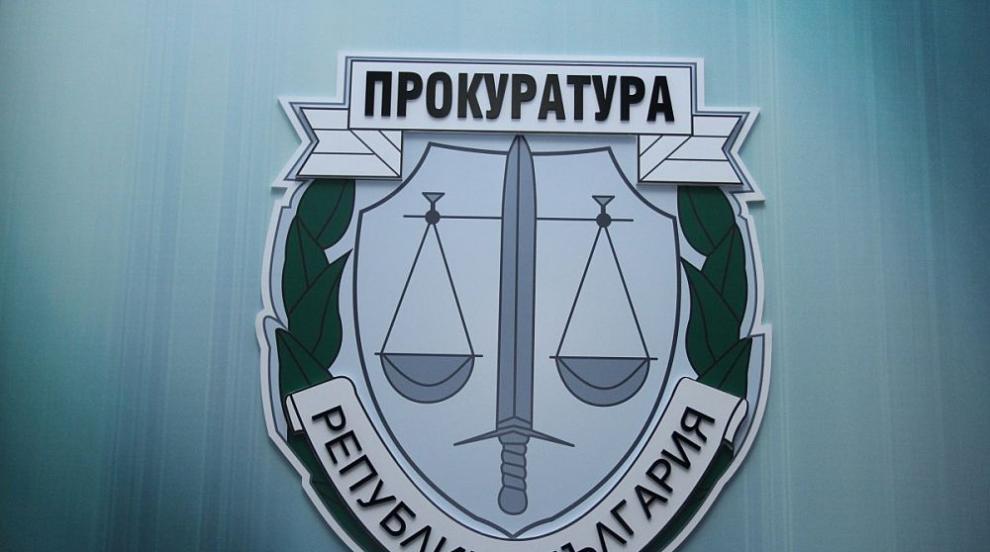 """Дирекция """"Публична комуникация"""" в прокуратурата с позиция в защита на прокурор от СГП"""