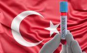 Бум на коронавируса в Турция, какво става по света