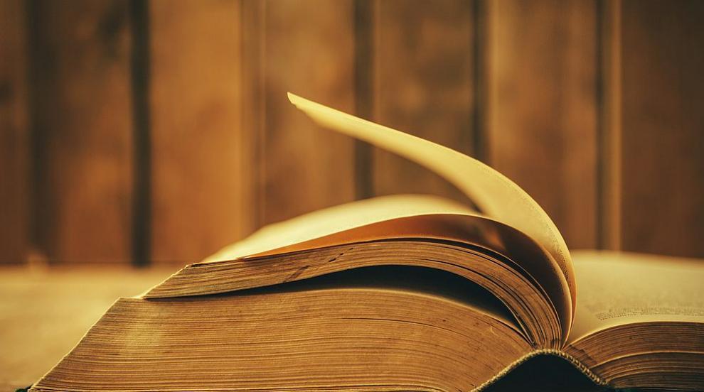 Крадени британски книги за милиони евро бяха отрити в Румъния