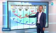 Прогноза за времето (31.03.2020 - обедна емисия)