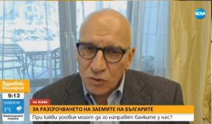 Финансистът Левон Хампарцумян