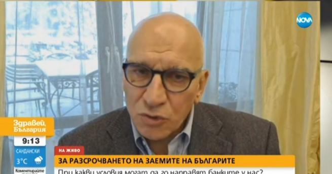България Хампарцумян: Банките са толкова добре, колкото и техните клиенти