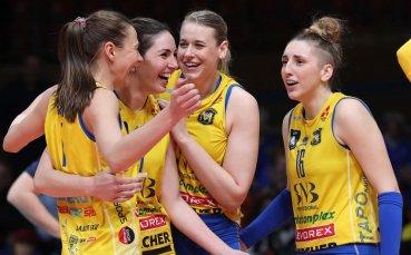 Марица влезе в историята на българския волейбол