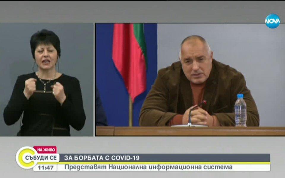Министър-председателят на България - Бойко Борисов изрази мнението си, че