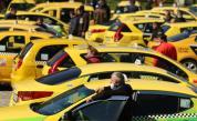 Таксиметрови шофьори на протест, искат 1000 лева държавна помощ