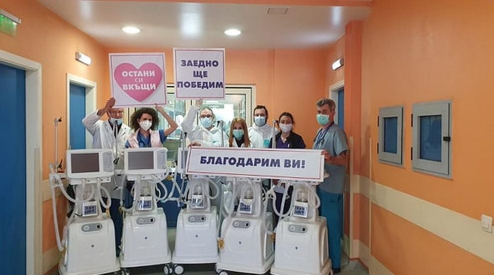 Лекарите от ВМА и