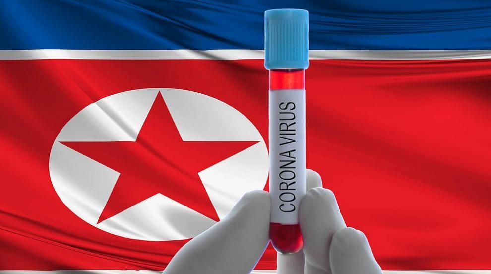 Лъже ли Пхенян за коронавируса?