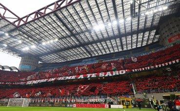 Милан подпомогна възрастните си фенове и Милано в борбата с COVID-19