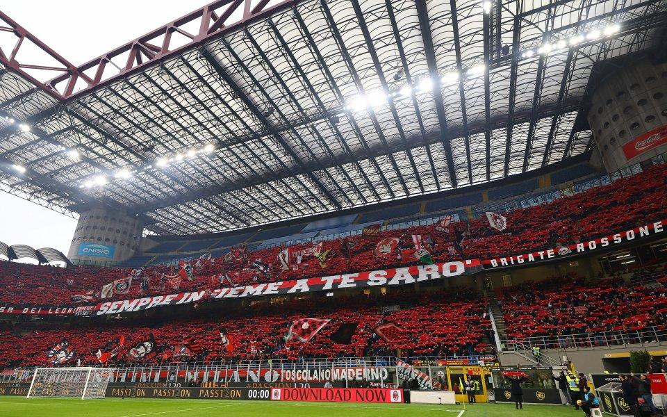 """Италианският гранд Милан стартира благородна инициатива. """"Росонерите"""" започнаха да доставят"""