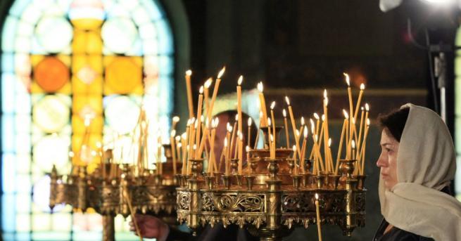 Православната църква празнува днес големия Господски празник Вход Господен в