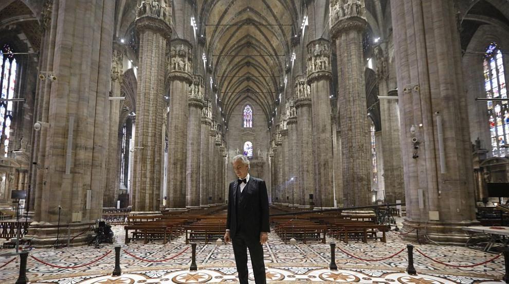 Великденският концерт на Бочели в празната миланска...