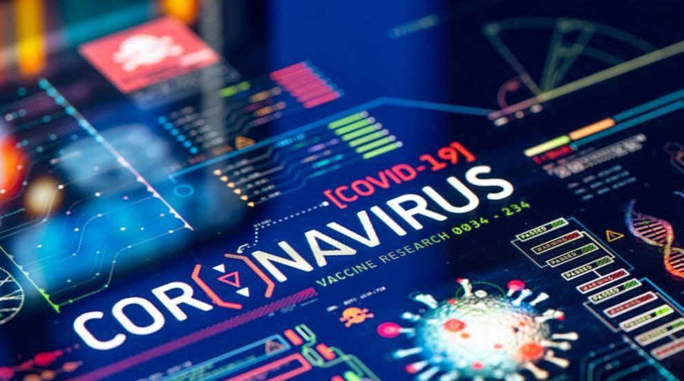 Втора вълна от коронавирус в Северна Македония...