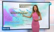 Прогноза за времето (13.04.2020 - централна емисия)