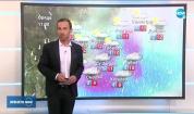 Прогноза за времето (15.04.2020 - обедна емисия)