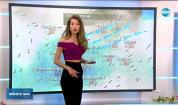 Прогноза за времето (19.04.2020 - централна емисия)