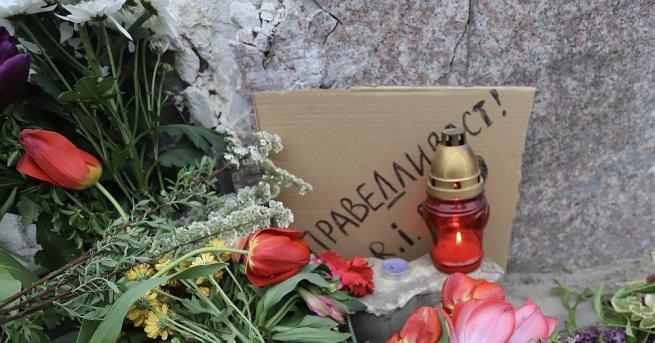 Близо 3 години близките на убития Алекс Алексиев от Бяла