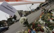 Свидетел на катастрофата с Милен Цветков: Помислих, че е взрив