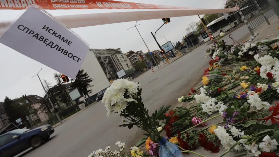 Мястото на катастрофата, в която загина журналистът Милен Цветков