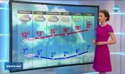 Прогноза за времето (21.04.2020 - обедна емисия)