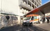"""Пирогов"" прекрати договора с фирмата, доставяла развалена храна"