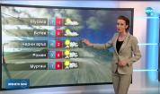Прогноза за времето (24.04.2020 - обедна емисия)