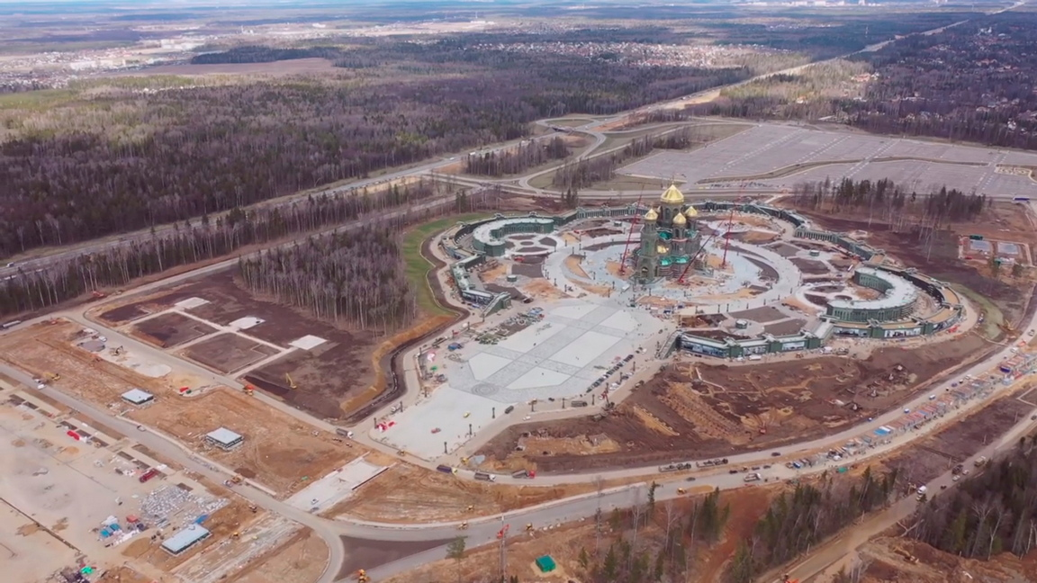 <p>Тематичният парк &quot;Патриот&quot; се намира на около 40 минути път от Москва и е открит през 2015 г. като своеобразен руски военен &quot;Дисниленд&quot;.</p>