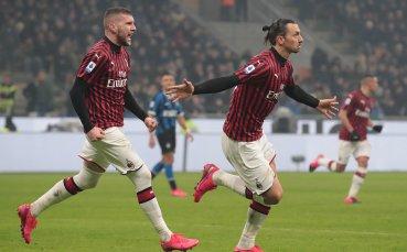 Защитник на Милан: Ибрахимович е вдъхновение