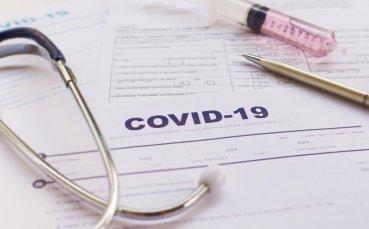 Баскетболист остана безработен, след като отсвири мерките за COVID-19