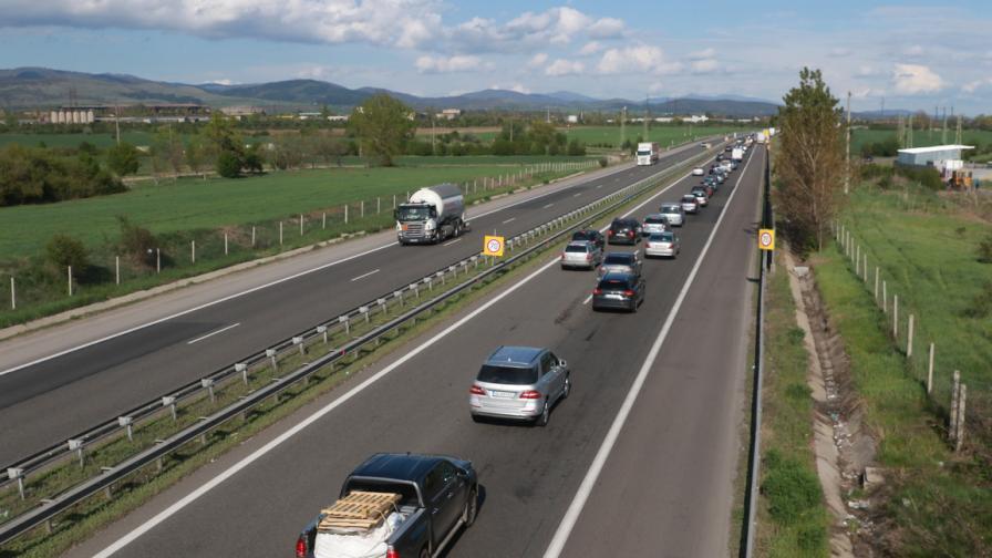 Автомагистрала Хемус