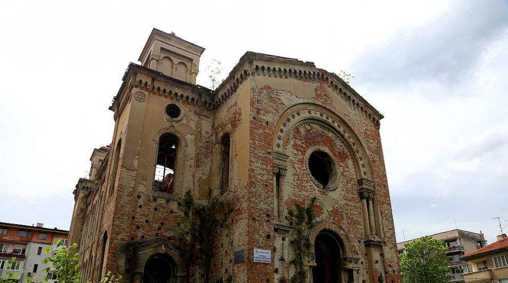 Еврейската синагога във Видин ще бъде съживена...